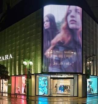 Zara abre un nuevo concepto para los pedidos online