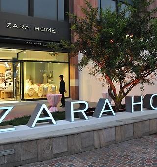 Zara Home desembarca en el país afortunado - 320x340