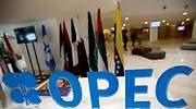 OPEP+ evalúa recorte en producción de crudo ante destrucción de la demanda