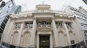 Banco-Central.jpg