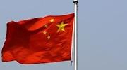 China_Reuters.jpg