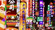 china-calle.jpg