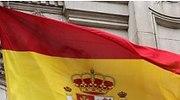 bandera-espana1.jpg