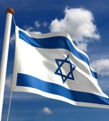 bandera-israel.jpg