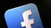 facebook-icono.jpg