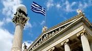 Atenas-Academia.jpg