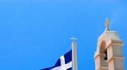 grecia-iglesia-2.jpg