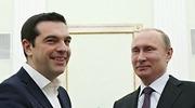 tsipras-putin.jpg