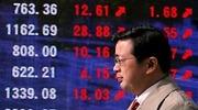 nikkei-inversor.jpg