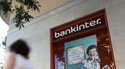 bankinter2.jpg