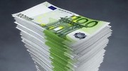 Eurostorre.jpg