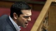 tsipras-parlamento.jpg