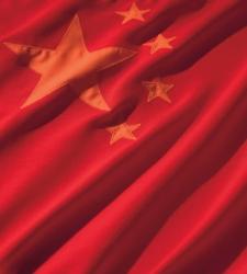 China-tela.jpg