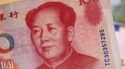 Yuan-euro.JPG