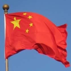 bandera-china-250.jpg
