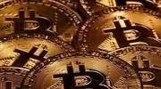 bitcoin-250-2.jpg