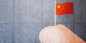 Las nuevas marcas Made in China: de productos básicos a alta tecnología - 300x150