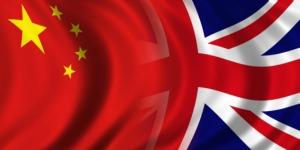 China se decanta por Londres para su primera emisión de deuda en yuanes en el extranjero