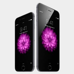 El iPhone dejará de ser El iPhone