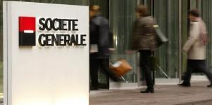 En 2015 el beneficio de Société Générale crecerá un 44% - 640x330