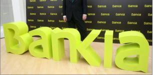 Bankia logra superar a BBVA como mejor recomendación dentro del sector en España