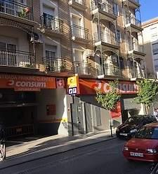 Consum-Granada-22.jpg