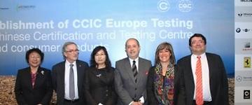 El laboratorio de CCIC abre sus puertas en un edificio del Consorci de la Zona Franca