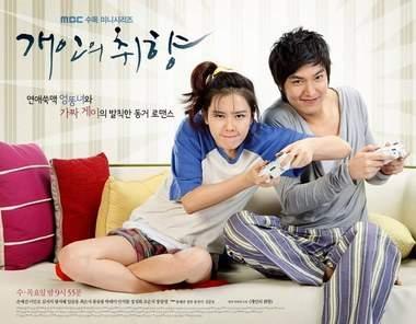 Moon Chae vandt lee min Ho dating