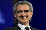 Este príncipe saudí quiere donar toda su fortuna - 150x100