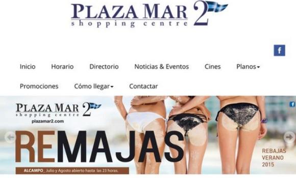 campana-publicidad-machista-580x350.jpg
