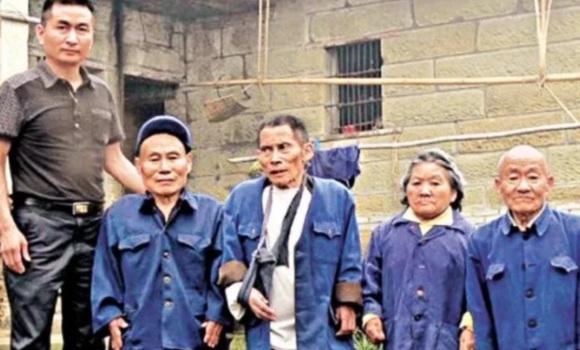CHINA: Yangsi, la misteriosa aldea en la que sus ciudadanos se convirtieron en enanos