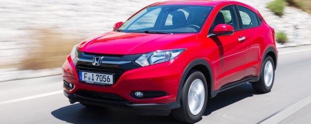 Honda HR-V 120: la otra cara de la moneda