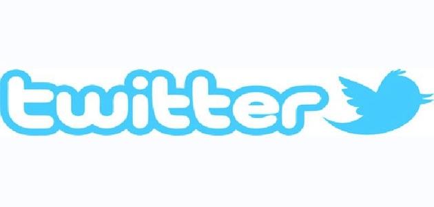 ht_twitter_logo_jef_120321_wg.jpg