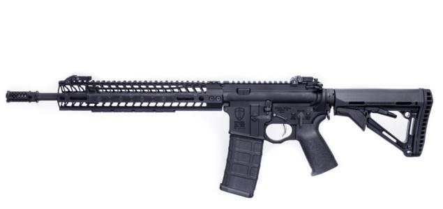 Lanzan un rifle cristiano en EEUU para evitar que caiga en manos de terroristas