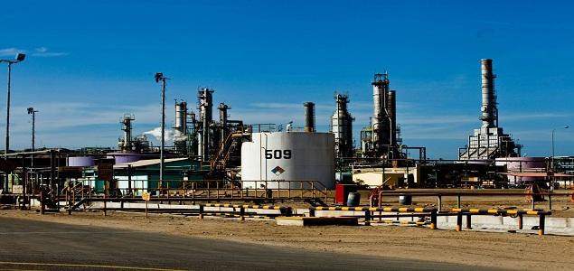 Refineria2.635.talara