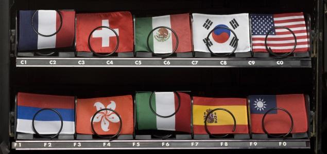 banderas-getty-635x300.jpg