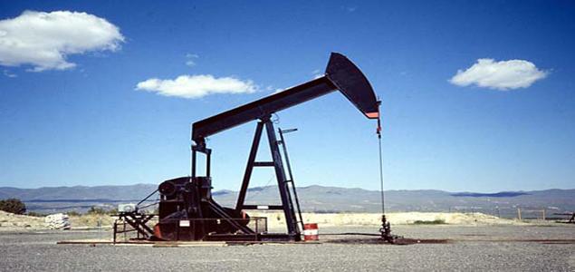 petróleo muchachos