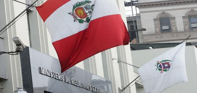 bandera.635.andina.jpg