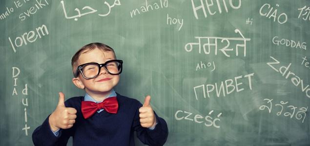 Diez claves necesarias para convertirse en un trabajador indispensable