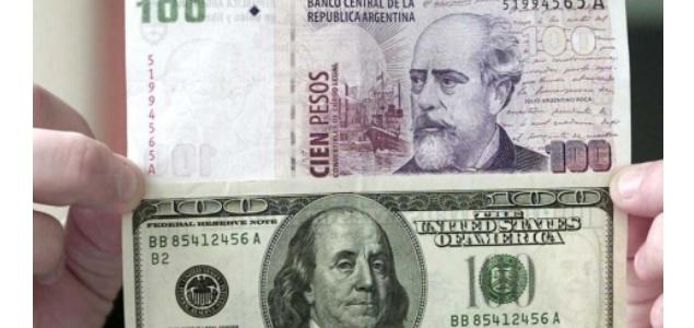 peso-vs-dolar-efe.jpg