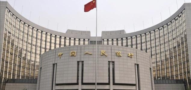 banco-central-china.jpg