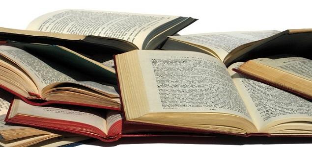 Los cien libros que hay que leer antes de morir