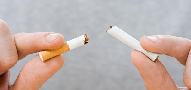 dejar-fumar-getty1.jpg