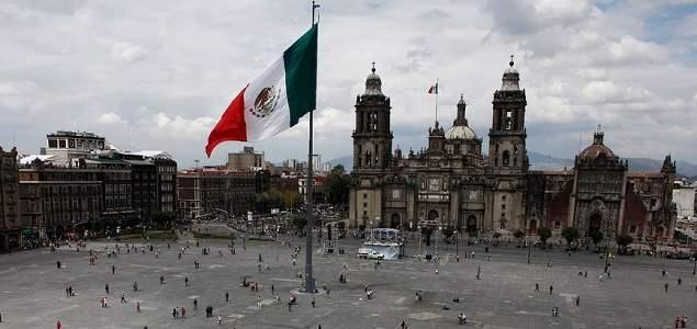 Mexico-Reuters_635.jpg