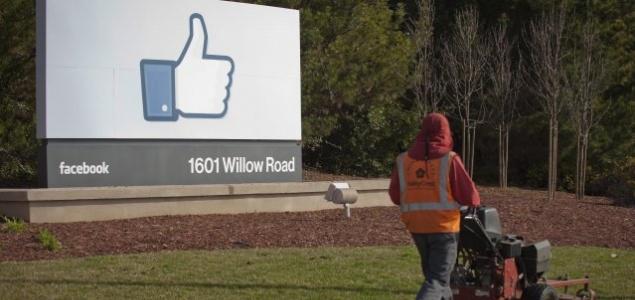 Facebook 'habla' un nuevo idioma: los paraguayos podrán pulsar 'me gusta' en versión guaraní