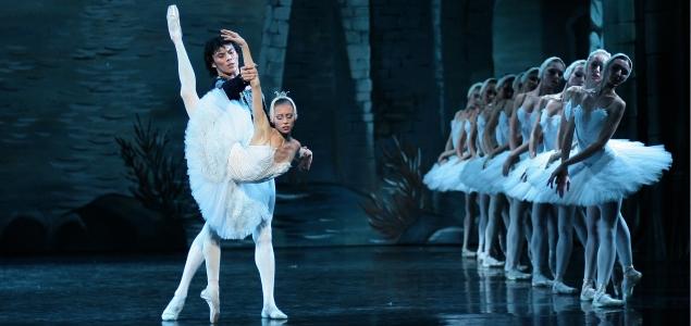 ballet de el Lago de los Cisnes