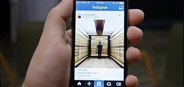 Dime qué fotos compartes en Instagram y te diré quién eres