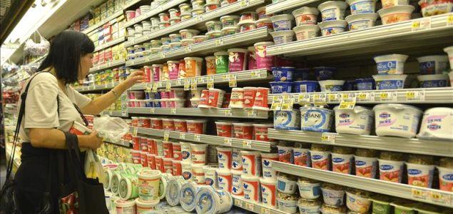 Supermercado1--635x300.jpg