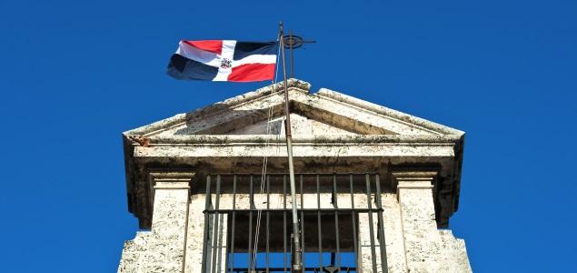 republica-dominicana-bandera-getty-635x300.jpg