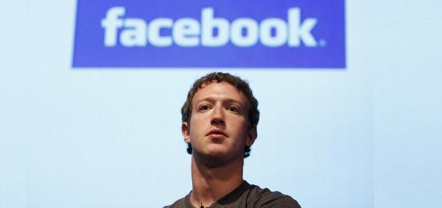 Facebook copia a Twitter y a Google Plus y lanza su propio 'hashtag'